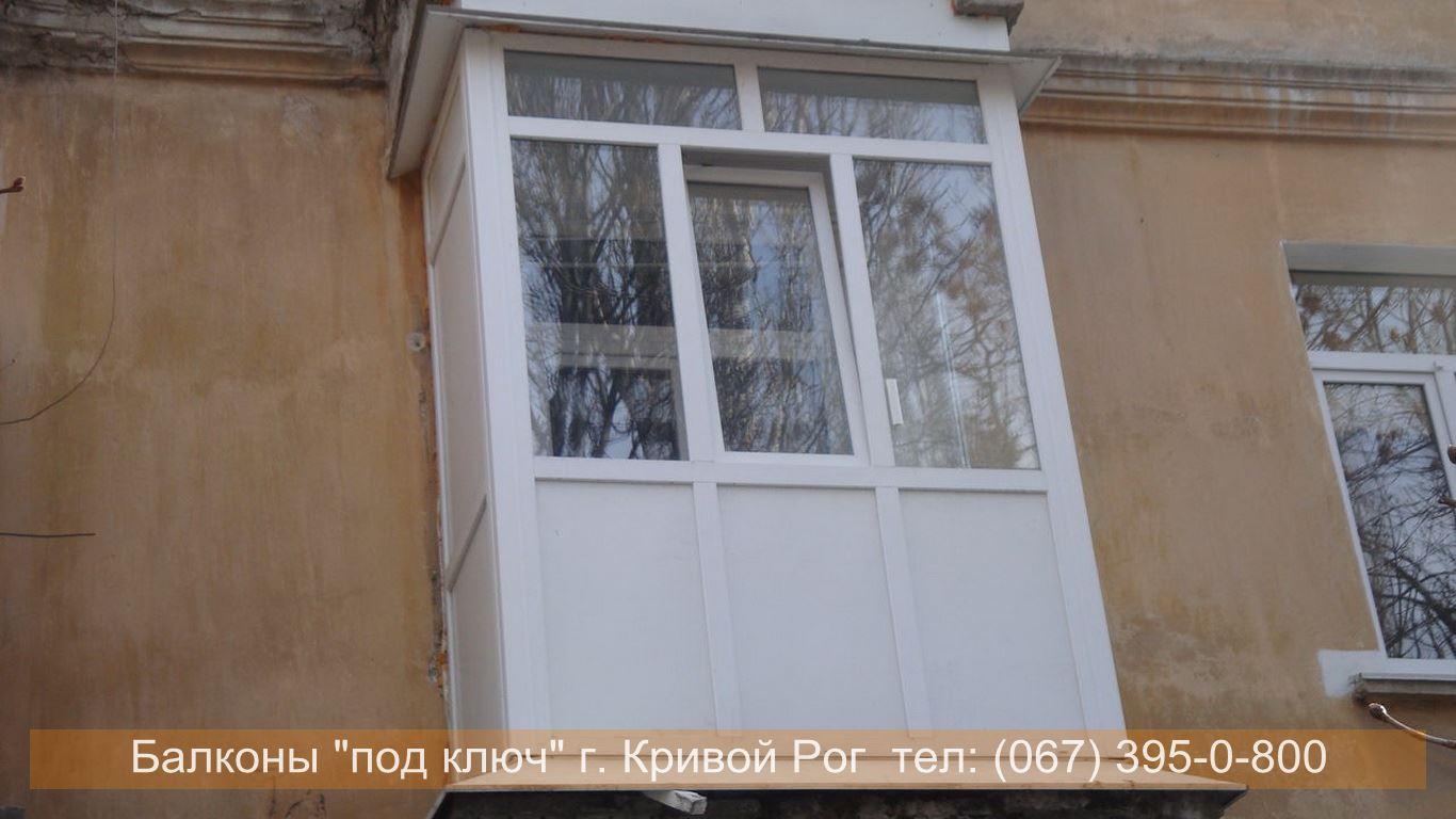 francuzkie_balkony_krivoy_rog (2)