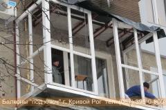 francuzkie_balkony_krivoy_rog (11)