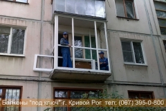 francuzkie_balkony_krivoy_rog (13)