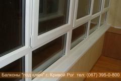 francuzkie_balkony_krivoy_rog (14)