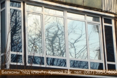 francuzkie_balkony_krivoy_rog (15)