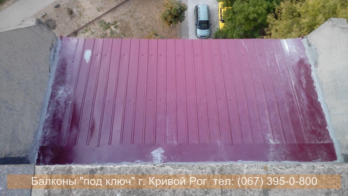 krysha_krivoy_rog (1)