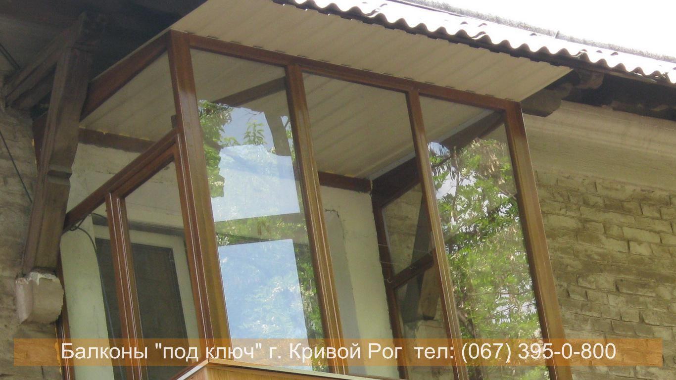 krysha_krivoy_rog (3)