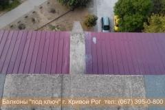 krysha_krivoy_rog (16)
