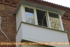 krysha_krivoy_rog (7)