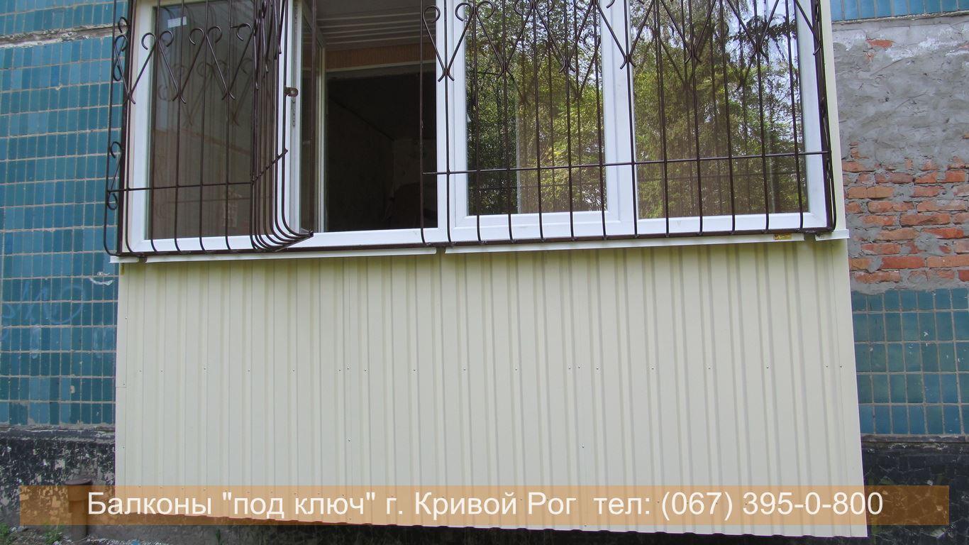 Obshivka_proflist)krivoy_rog (101) балконы кривой рог.