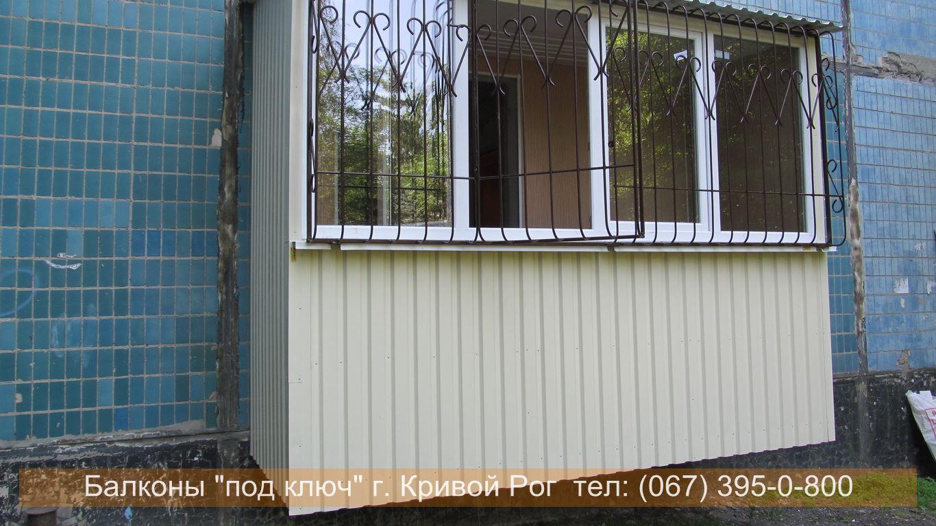 obshivka_proflist)krivoy_rog (102)