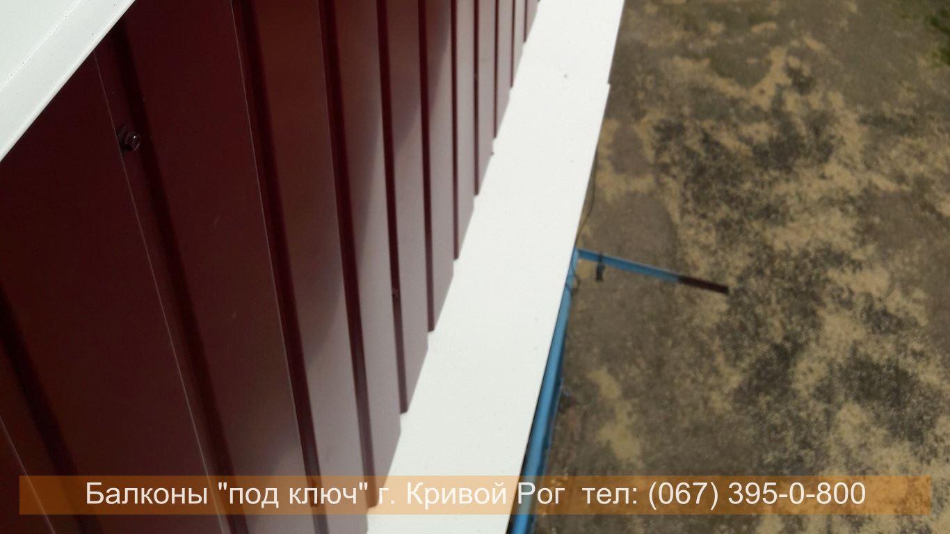 obshivka_proflist)krivoy_rog (109)