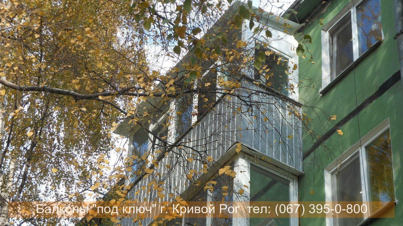 obshivka_proflist)krivoy_rog (12)