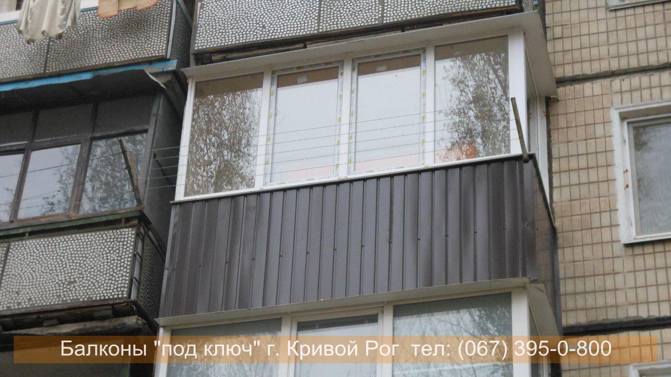 французский балкон кривой рог цена вариантом этому материалу