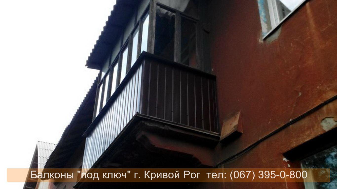 Obshivka_proflist)krivoy_rog (31) балконы кривой рог.