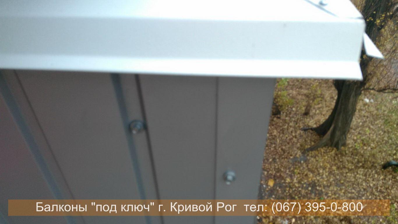 obshivka_proflist)krivoy_rog (38)