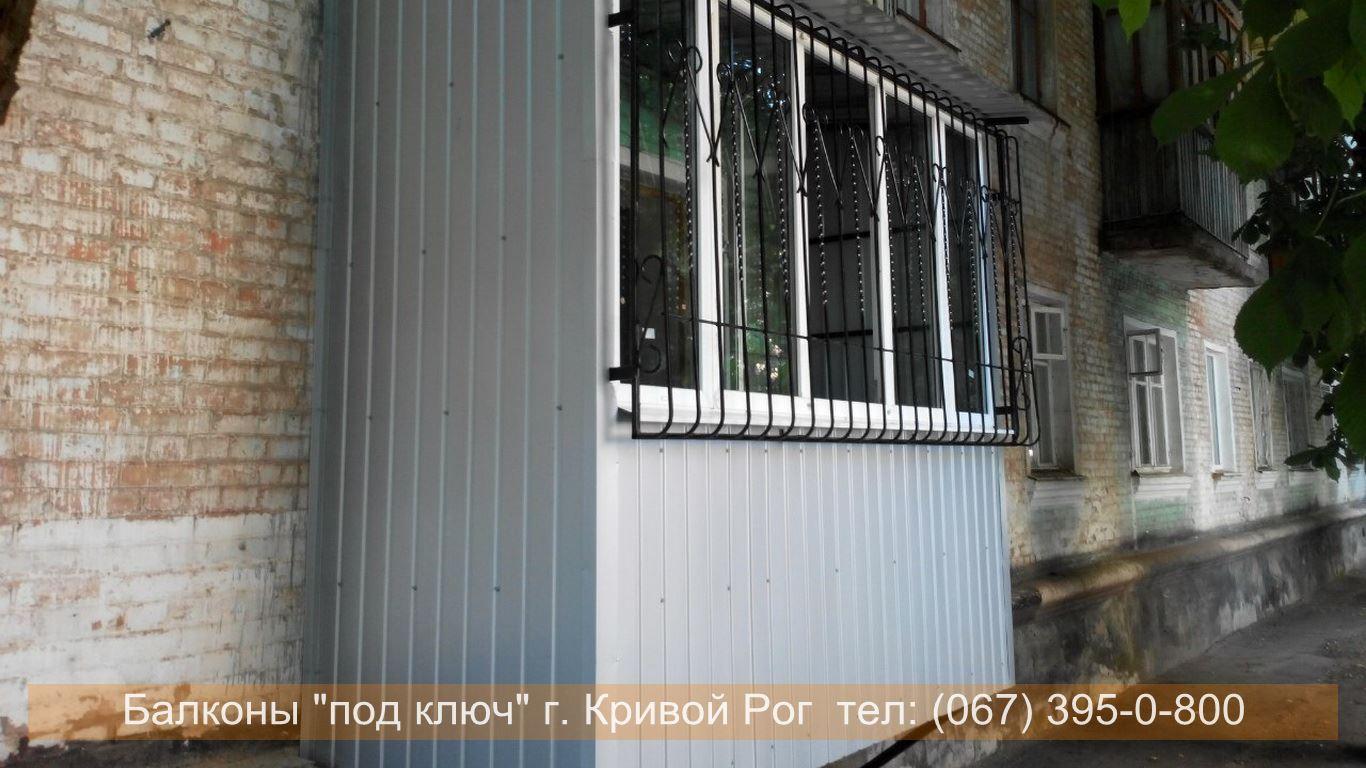 obshivka_proflist)krivoy_rog (39)
