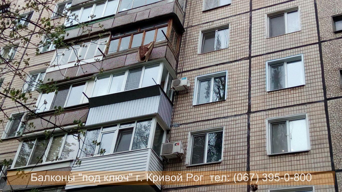 obshivka_proflist)krivoy_rog (41)