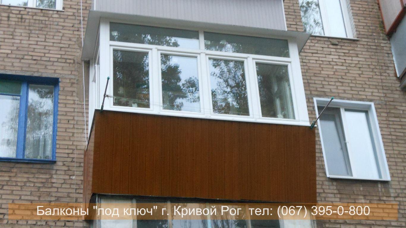 obshivka_proflist)krivoy_rog (43)
