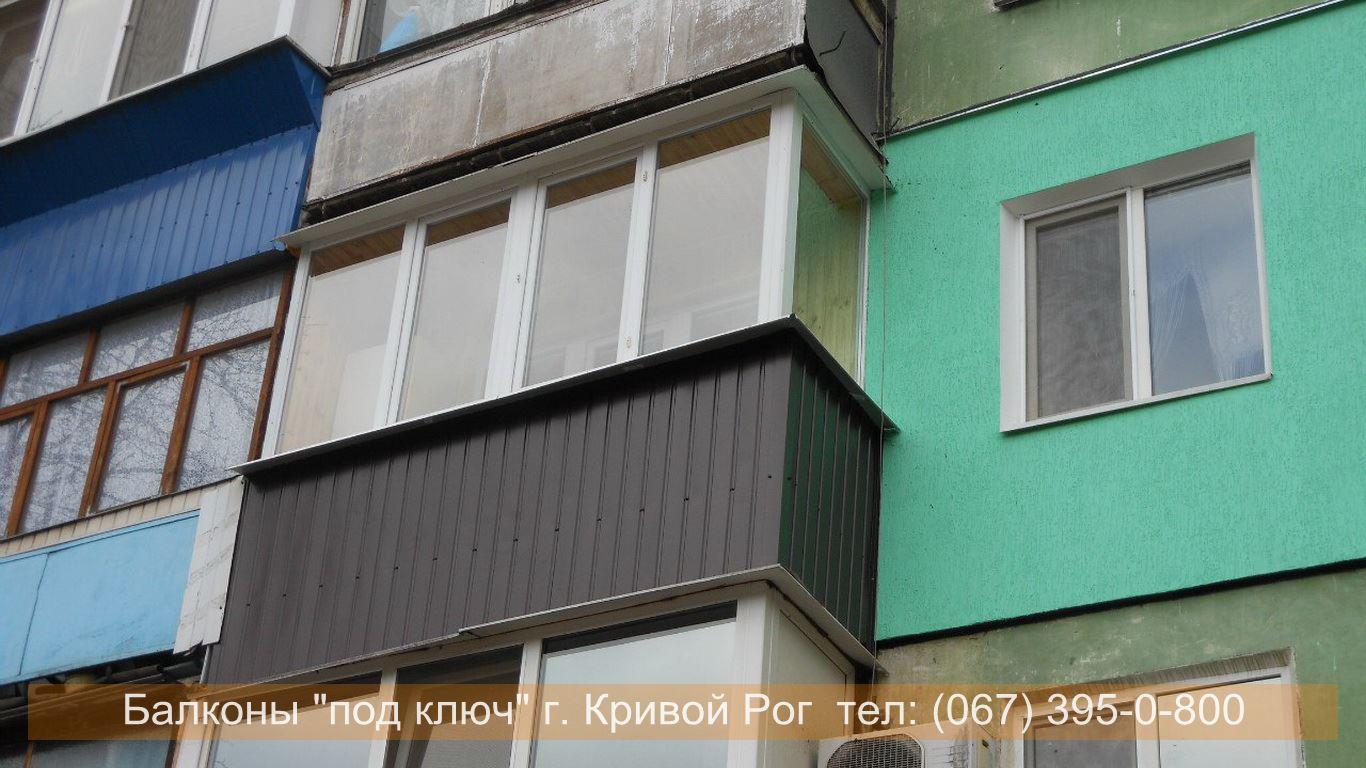 obshivka_proflist)krivoy_rog (44)