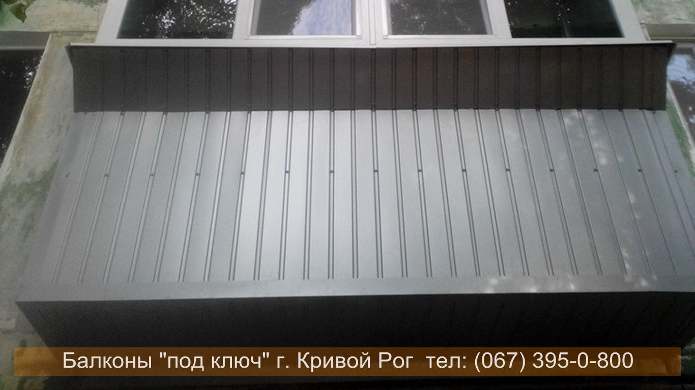 obshivka_proflist)krivoy_rog (52)
