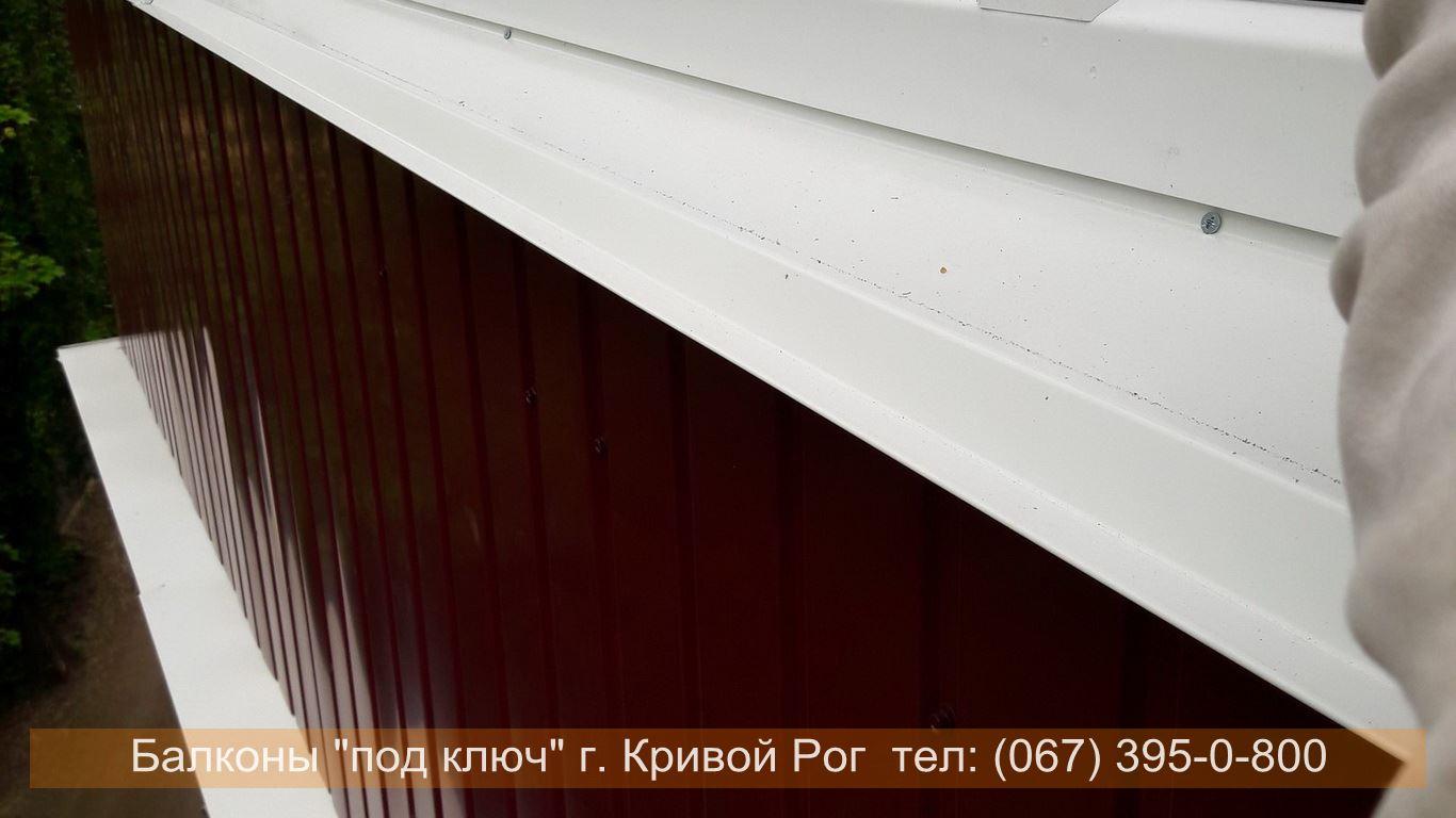 obshivka_proflist)krivoy_rog (56)