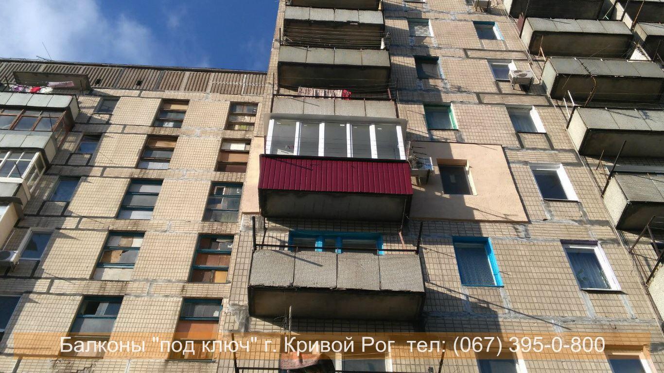 obshivka_proflist)krivoy_rog (63)