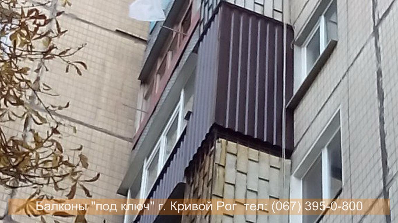 obshivka_proflist)krivoy_rog (68)