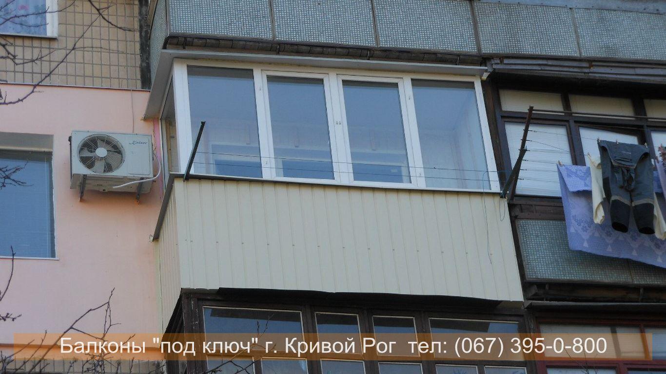 obshivka_proflist)krivoy_rog (69)