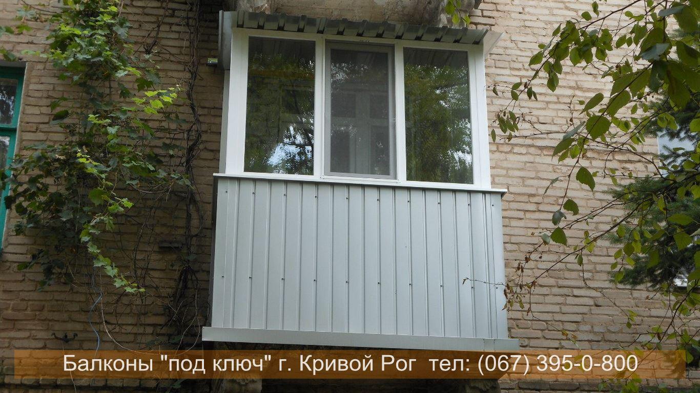 obshivka_proflist)krivoy_rog (70)