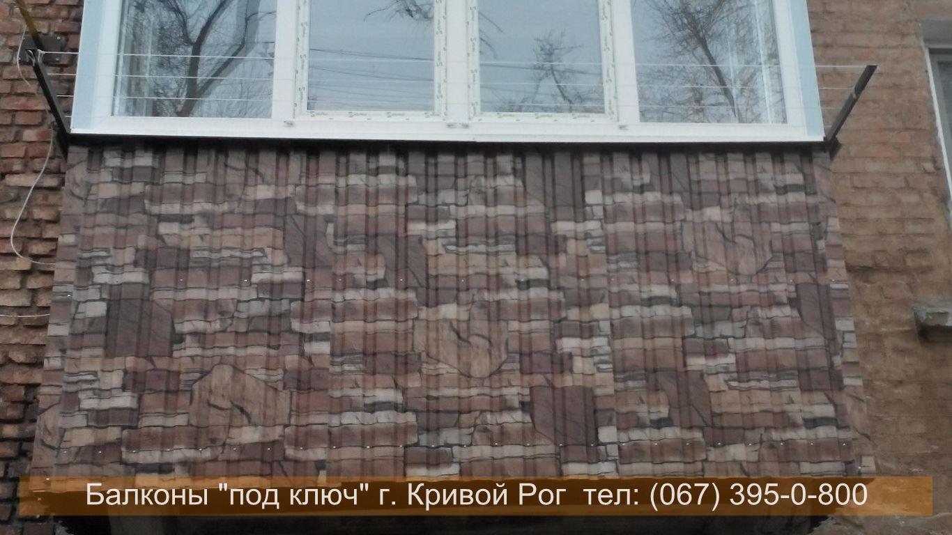 obshivka_proflist)krivoy_rog (74)