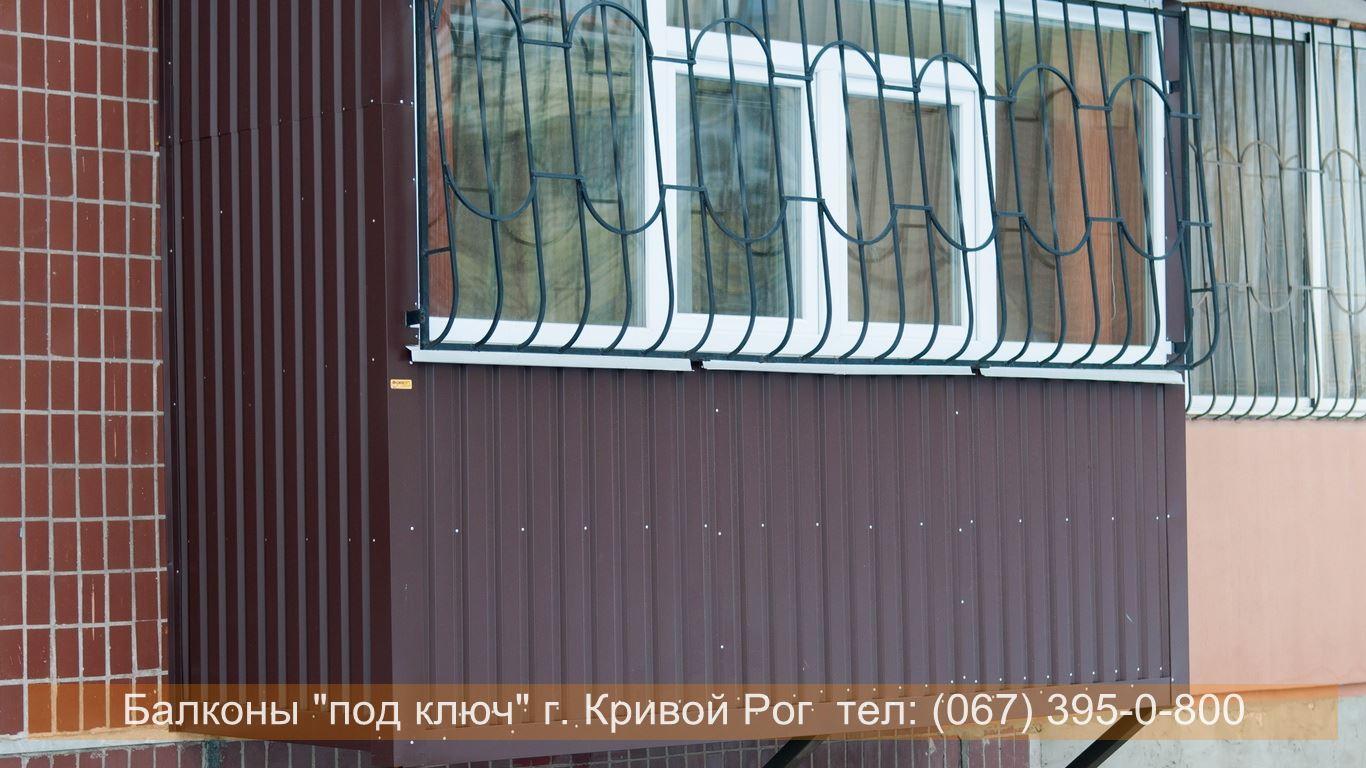 obshivka_proflist)krivoy_rog (77)