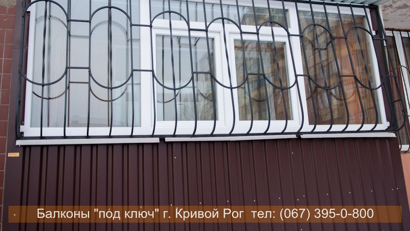 obshivka_proflist)krivoy_rog (78)