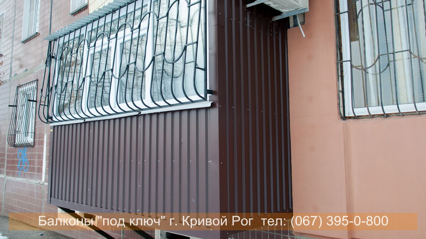 obshivka_proflist)krivoy_rog (79)