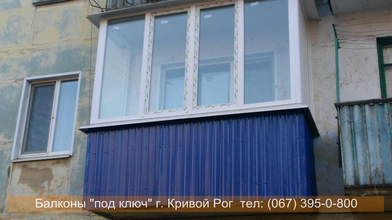 obshivka_proflist)krivoy_rog (80)