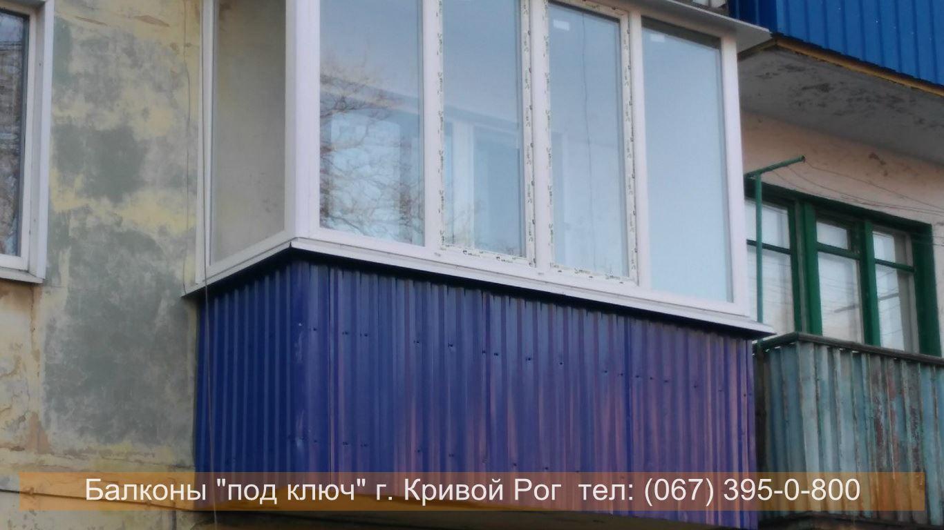 obshivka_proflist)krivoy_rog (82)