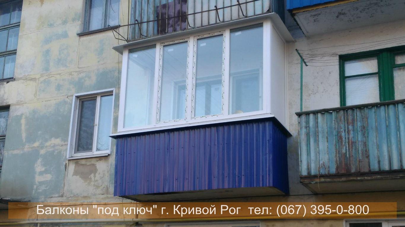 obshivka_proflist)krivoy_rog (83)