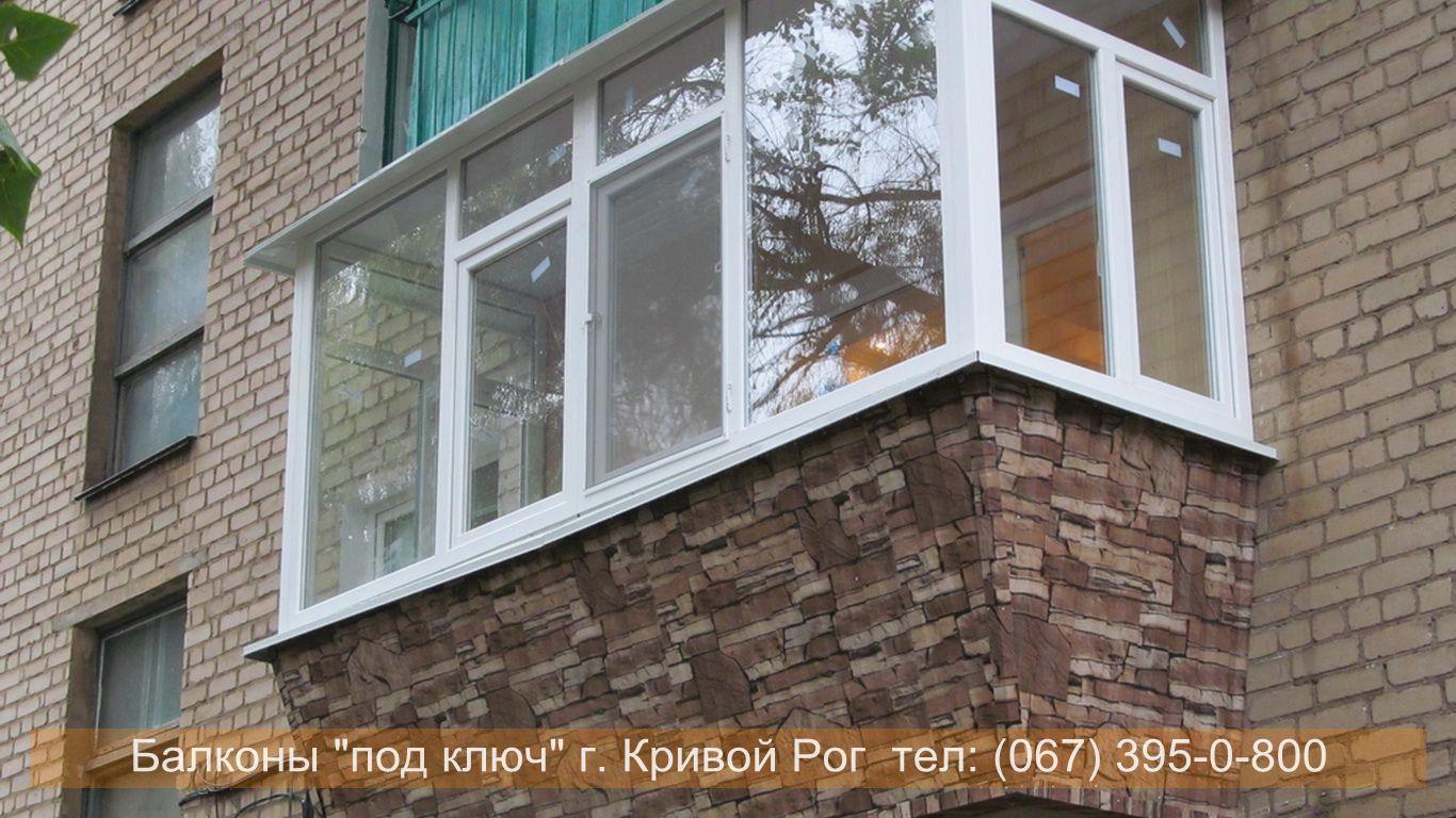 obshivka_proflist)krivoy_rog (86)