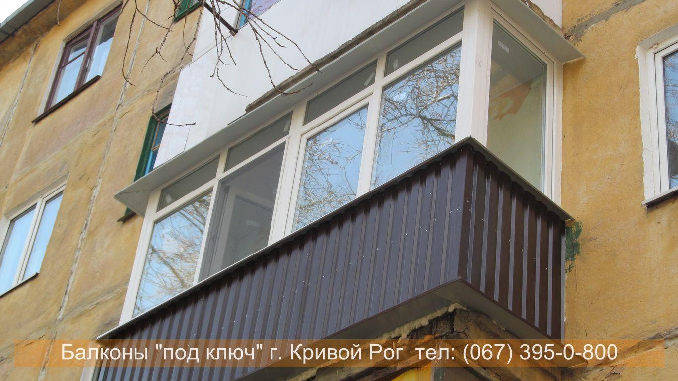 obshivka_proflist)krivoy_rog (88)