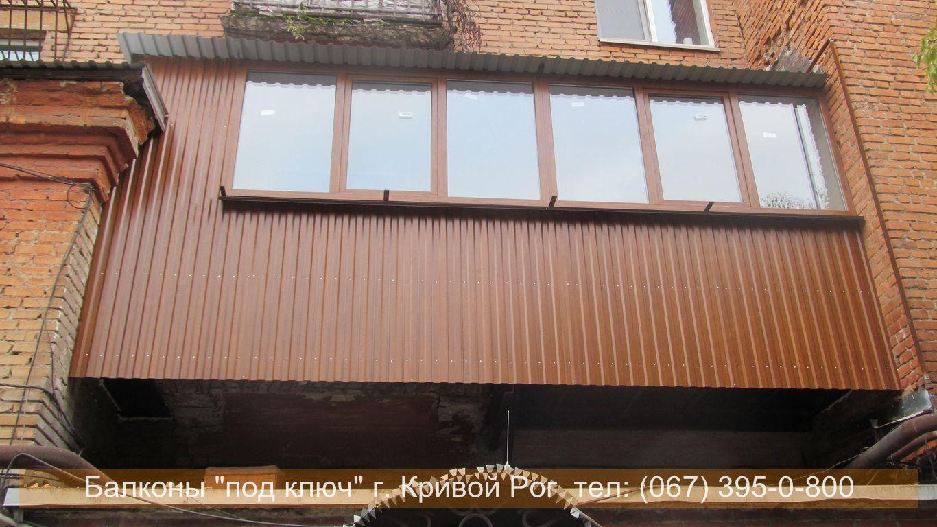 obshivka_proflist)krivoy_rog (93)