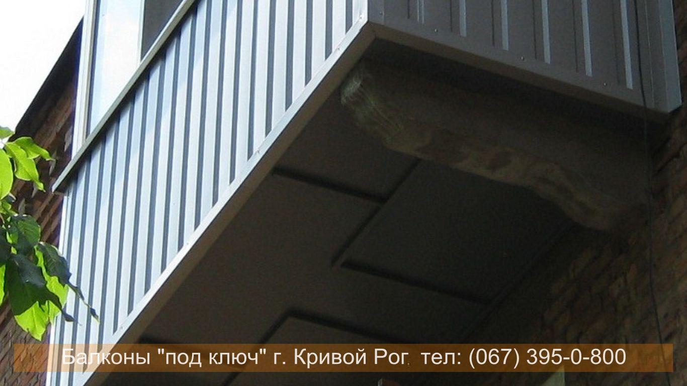 obshivka_proflist)krivoy_rog (97)