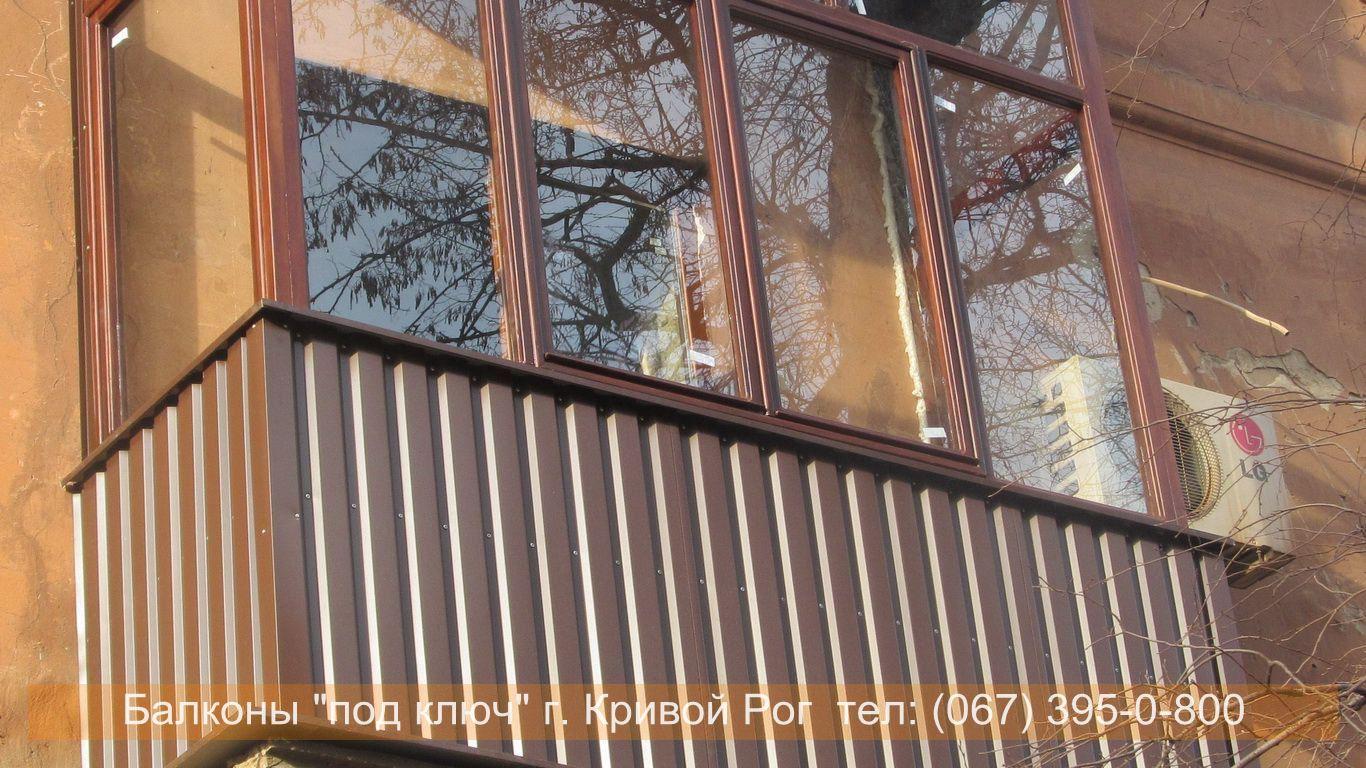 Obshivka_proflist)krivoy_rog (98) балконы кривой рог.