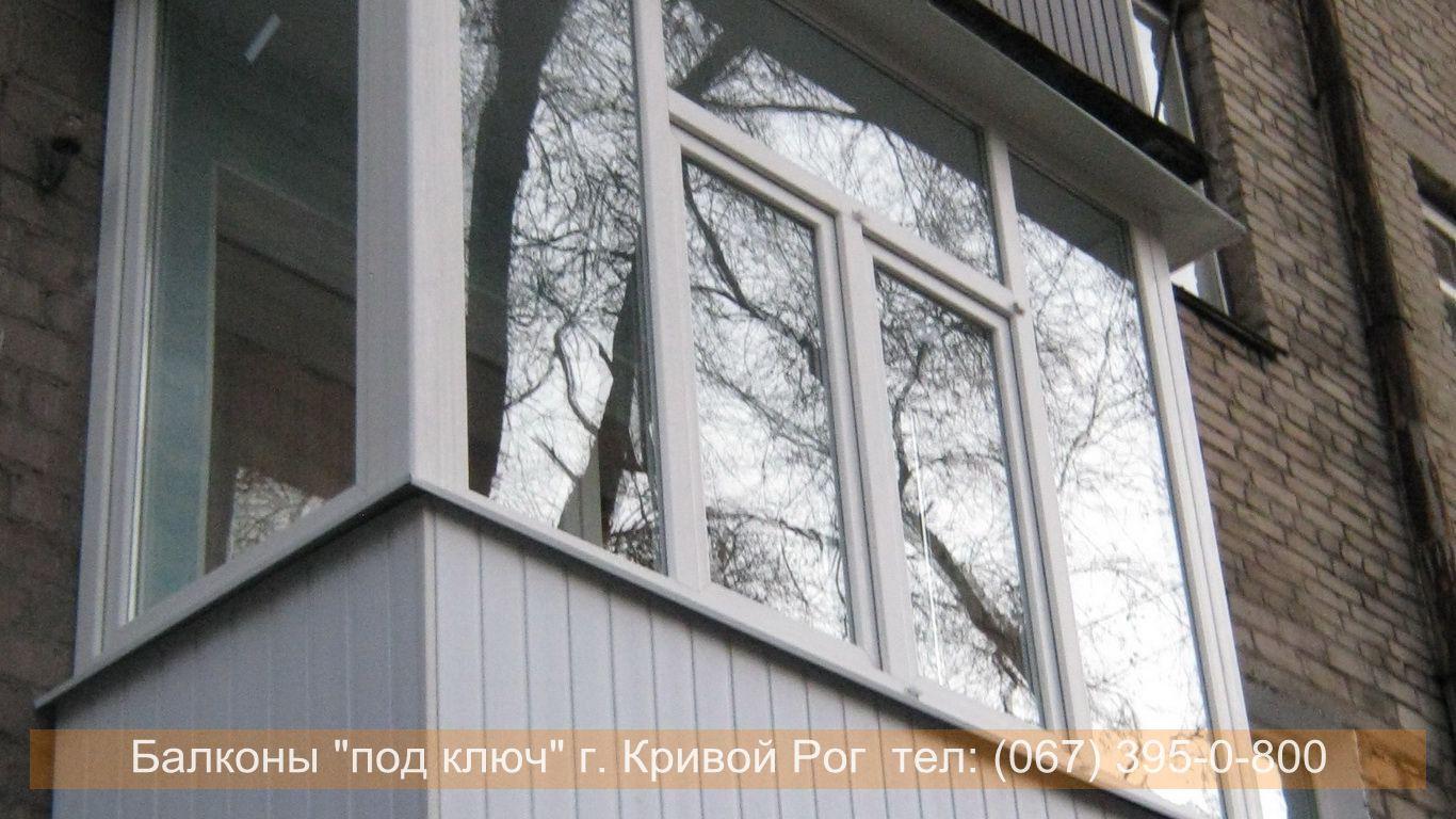 obshivka_proflist)krivoy_rog (99)