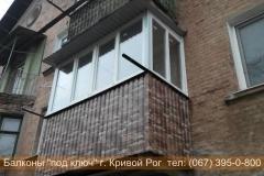 obshivka_proflist)krivoy_rog (10)