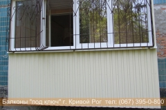 obshivka_proflist)krivoy_rog (101)