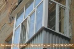 obshivka_proflist)krivoy_rog (105)