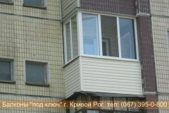 obshivka_proflist)krivoy_rog (106)