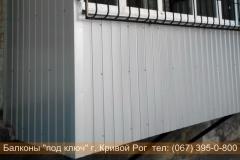 obshivka_proflist)krivoy_rog (108)