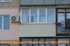 obshivka_proflist)krivoy_rog (112)