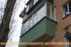 obshivka_proflist)krivoy_rog (113)