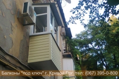 obshivka_proflist)krivoy_rog (114)