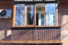 obshivka_proflist)krivoy_rog (15)