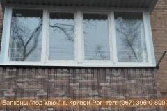 obshivka_proflist)krivoy_rog (16)