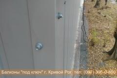 obshivka_proflist)krivoy_rog (19)